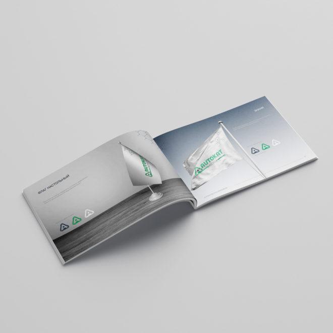 Autokat_brandbook_13