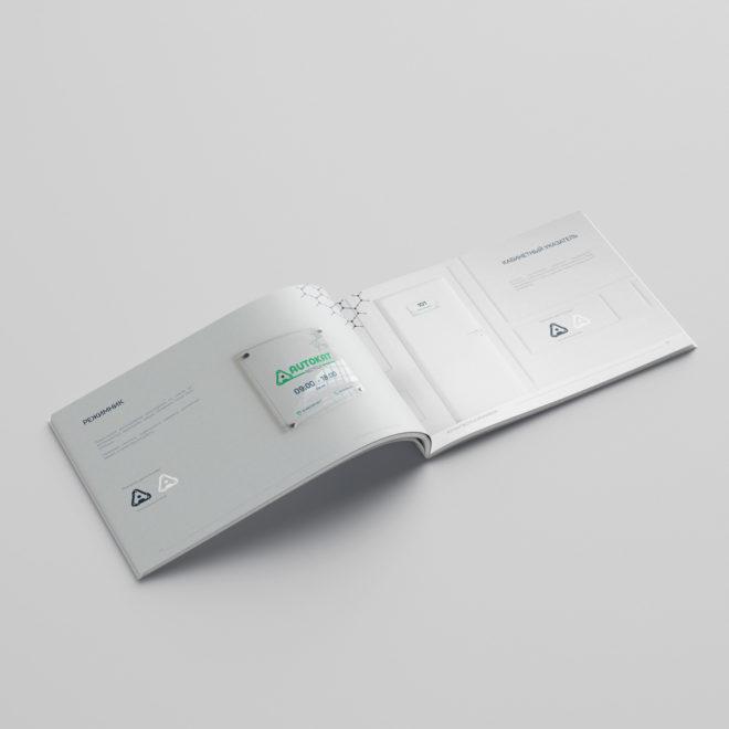 Autokat_brandbook_16
