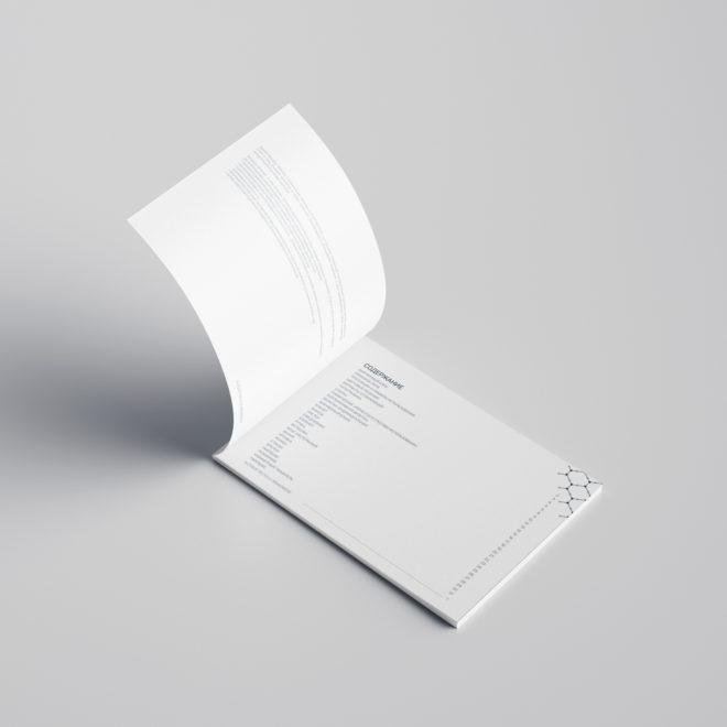 Autokat_brandbook_2
