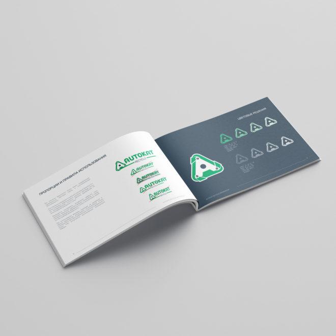 Autokat_brandbook_4