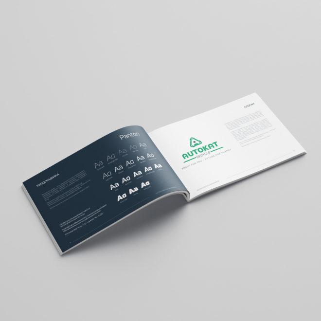 Autokat_brandbook_6