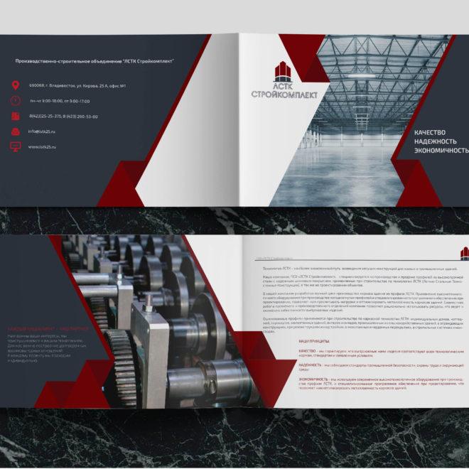 LSTK_brochure_1