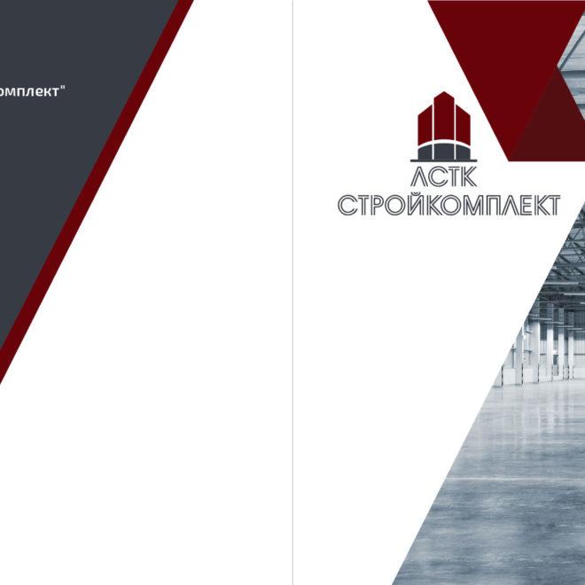 LSTK_brochure_1_2