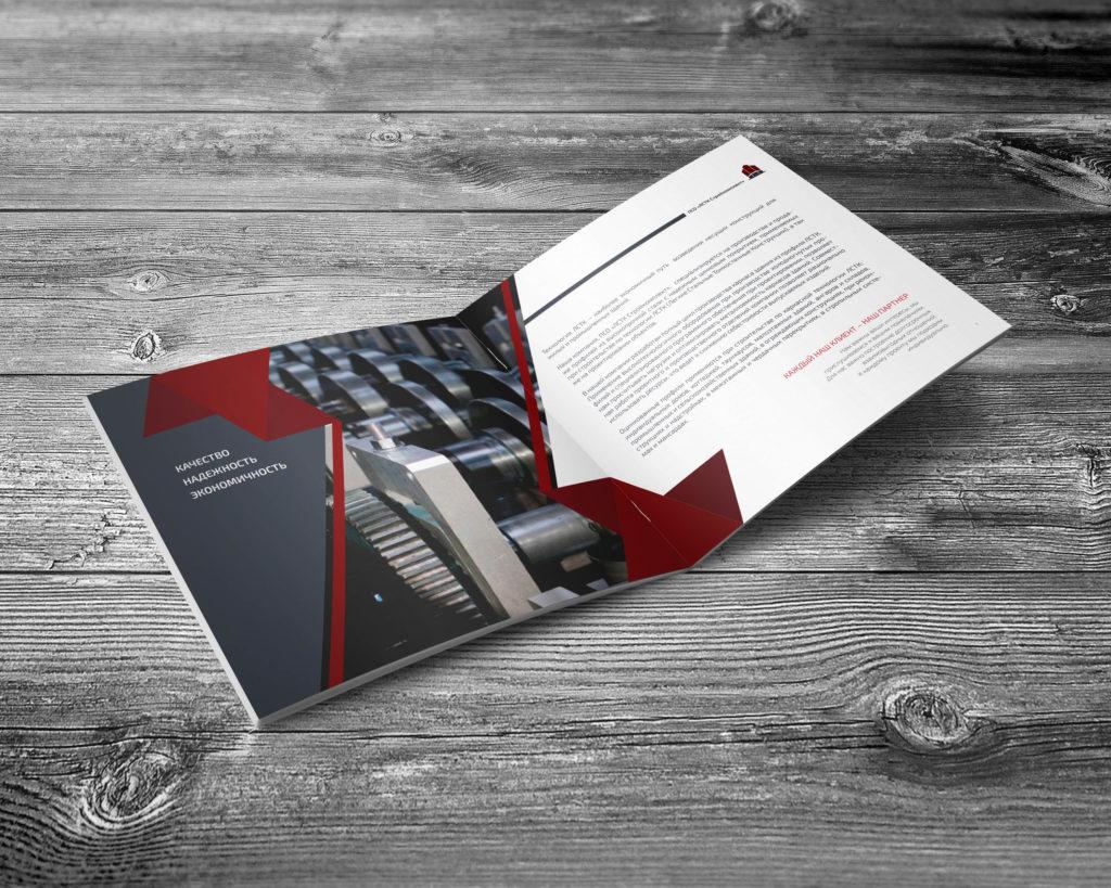 LSTK_brochure_3_1