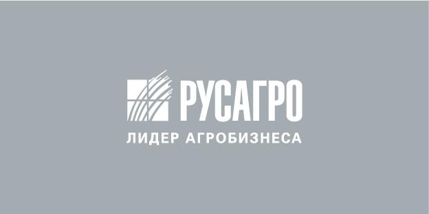 Рус_Агро_конверт