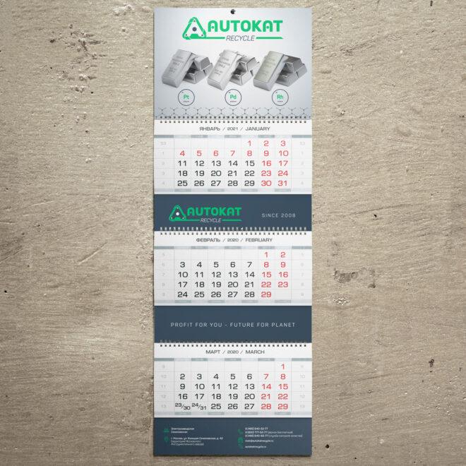 Autokat_календарь_2021