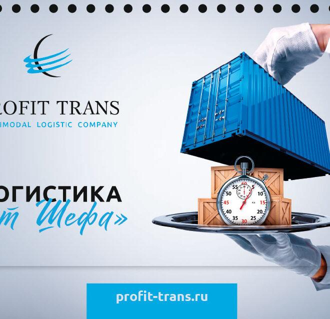 Profit_Trans_table_calendar_00_face