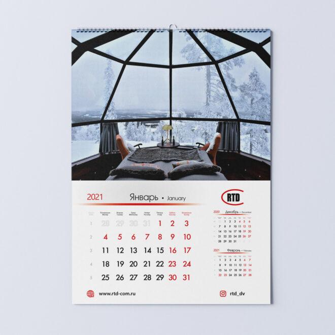 RTD_календарь_А2_виды_1