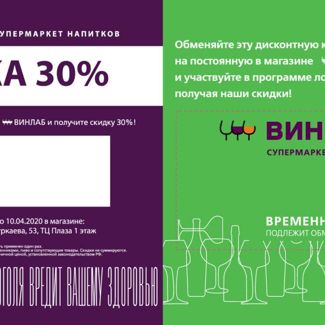 Сахалин-Пуркаева-53_