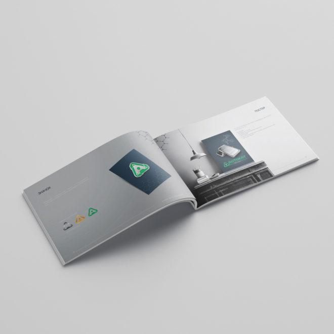 Autokat_brandbook_10