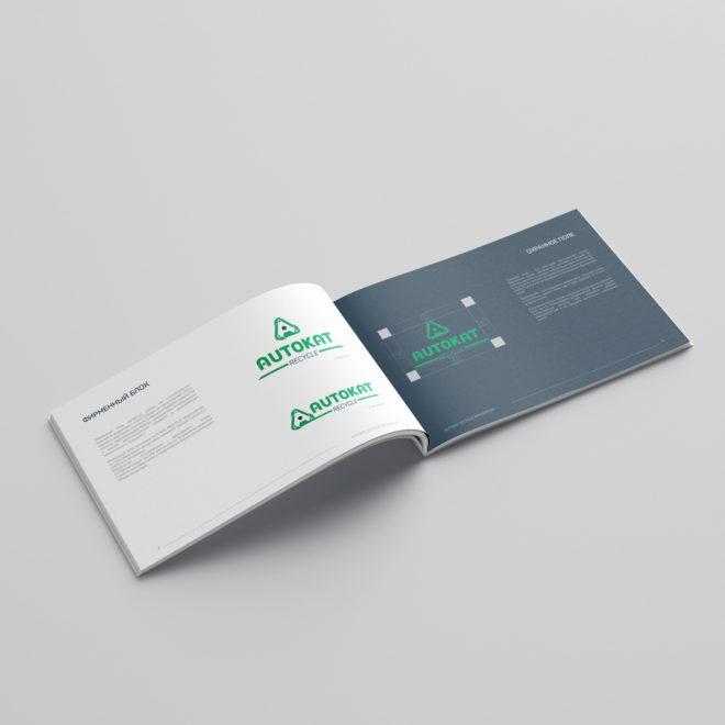 Autokat_brandbook_3