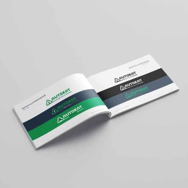Autokat_brandbook_5