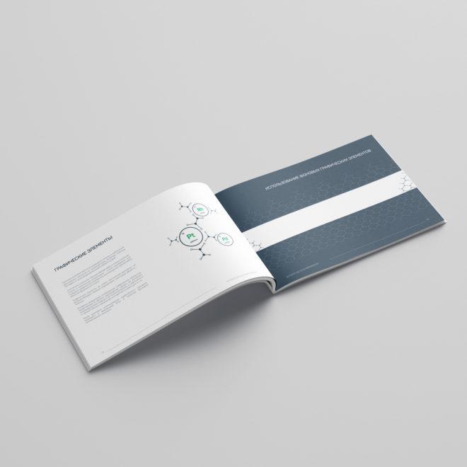 Autokat_brandbook_7