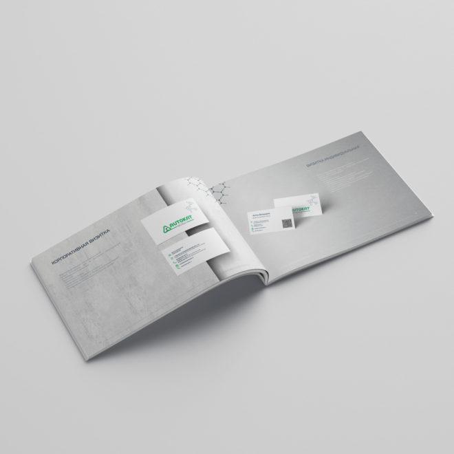 Autokat_brandbook_8