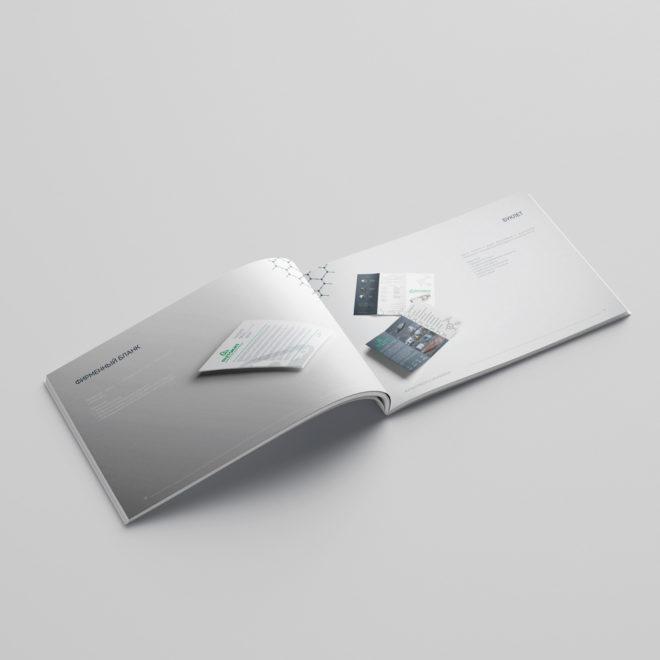 Autokat_brandbook_9