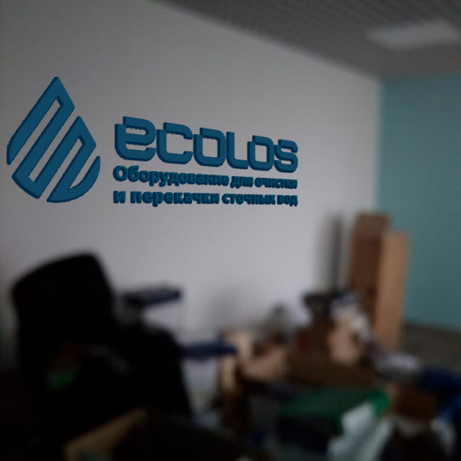 Ecolos_переговорка