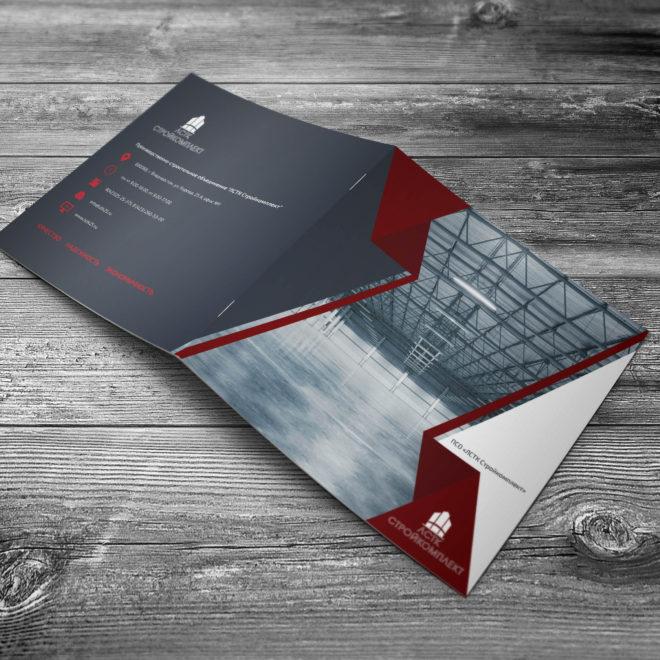 LSTK_brochure_3